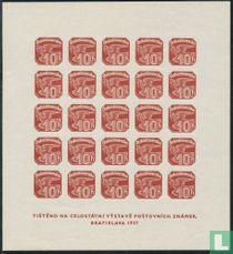 Stamp Exhibition (II)