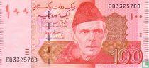 Pakistan 100 Rupees 2010