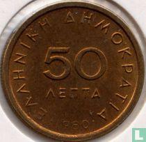 Griekenland 50 lepta 1980 kopen