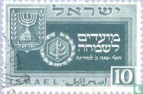 Joods Nieuwjaar (5710)