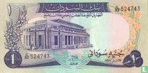 Soedan 1 Pound 1974