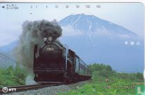 Steam Locomotive C 62 3 and Mount Youtei