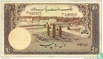 Pakistan 10 Rupees ND (1953)