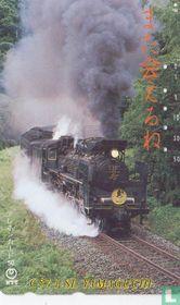 Steam Locomotive C571
