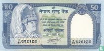 Nepal 50 Rupees - P33a