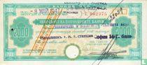 Bulgarije 2.000 Leva 1947 Cheque