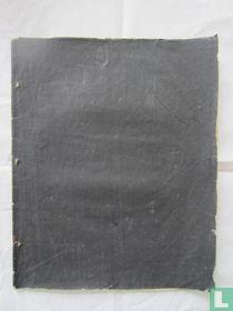 Lijkzang - 1766