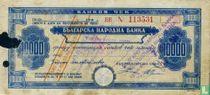 Bulgarije 10.000 Leva 1949 Cheque