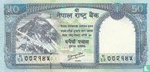 Nepal 50 Rupees 2010 - P63b