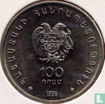 "Armenia 100 dram 1996 ""32nd Chess Olympiad in Yerevan - Logo"""