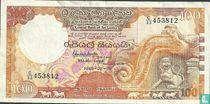 sri lanka 100 rupees