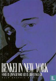 Benkei in New York
