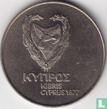 Cyprus 500 mils 1977