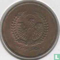 Afghanistan 50 pul 1973