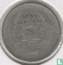Afghanistan 50 pul 1953 (SH1332)