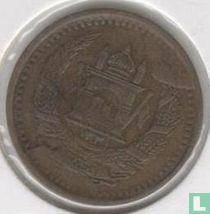 Afghanistan 25 pul 1952 (brons)