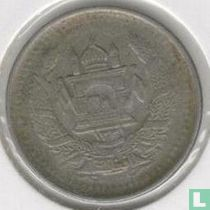 Afghanistan 25 pul 1952 (nickel plated steel, plain edge)