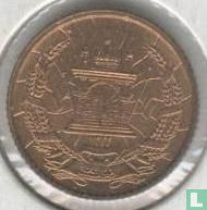 Afghanistan 2 pul 1937