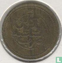 Afghanistan 1 paisa 1899