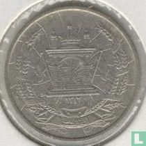 Afghanistan 25 pul 1937