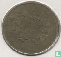 Afganistan 1 paisa 1911