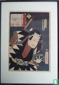 De acteur Ichikawa Kobunji