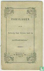 Forslagen fon th' Selscip foar frysce tael in scriftenkinnisse