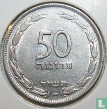 Israël 50 pruta 1954 (jaar 5714 - staal bekleed met nikkel)