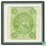 Freimarke - Wappenzeichnung