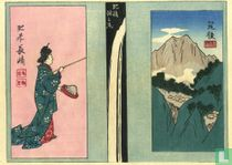 Utagawa Hiroshige  (1797- 1858) - illustraties van beroemde plaatsen