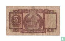 Hong kong 5 dollar 1969