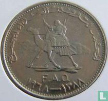 """Soedan 25 ghirsh 1968 (jaar 1388) """"F.A.O."""""""