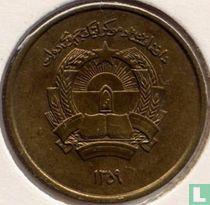 Afghanistan 50 pul 1980 (SH1359)