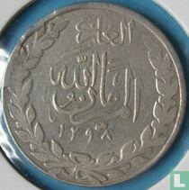 Afghanistan 1 roupie 1919 (année 1298)