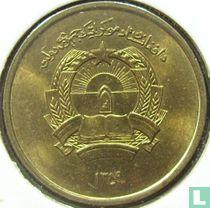 Afghanistan 25 pul 1980
