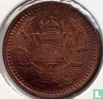 Afghanistan 50 pul 1951 (1330, 22,5 mm)