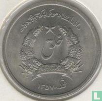 Afghanistan 1 afghani 1978