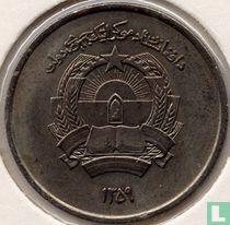 Afghanistan 2 afghanis 1980