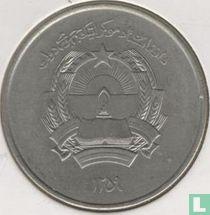 Afghanistan 5 Afghanis 1980