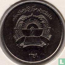 Afghanistan 1 afghani 1980 (SH1359)