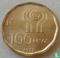 """Argentina 100 pesos 1977 """"1978 Football World Cup in Argentina"""""""