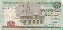 egypte 5 pound 2007