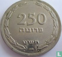 Israël 250 pruta 1949 (JE5709 - met parel)