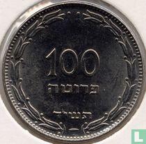 Israël 100 pruta 1954 (grote krans - licht)