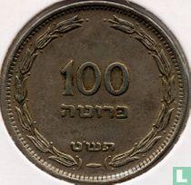 Israël 100 pruta 1949 (JE5709)