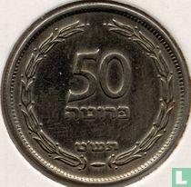 Israël 50 pruta 1949 (JE5709 - zonder parel)