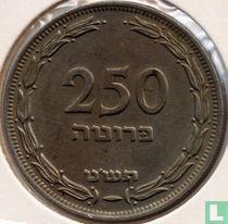 Israël 250 pruta 1949 (JE5709 - zonder parel)