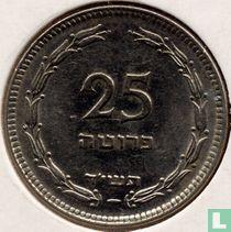 Israël 25 pruta 1954 (jaar 5714)