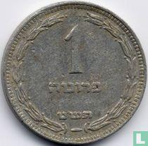 Israël 1 pruta 1949 (JE5709 - met parel)