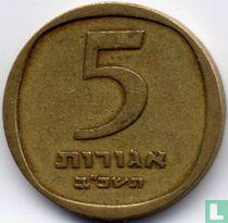 Israël 5 agorot 1962 (JE5722 - grote datum)